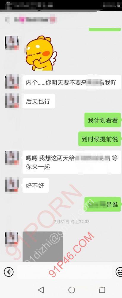 Screenshot_20200228_121940.jpg
