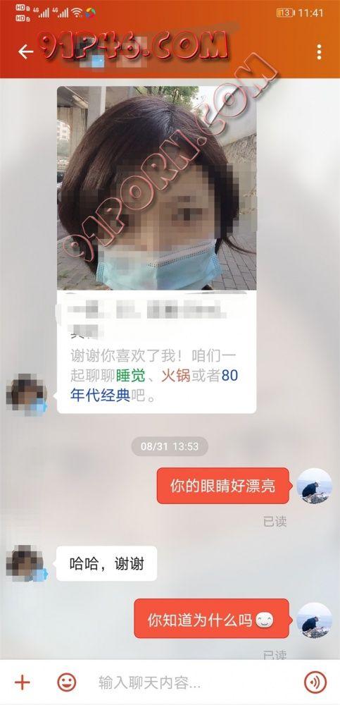 Screenshot_20200916_234129.jpg