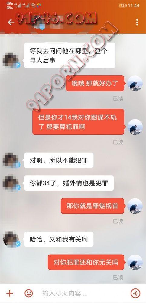 Screenshot_20200916_234413.jpg