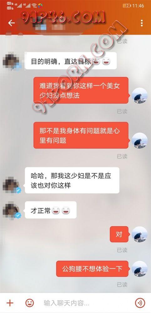 Screenshot_20200916_234617.jpg