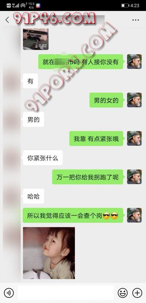 Screenshot_20210218_162330_com.tencent.mm_edit_95.jpg