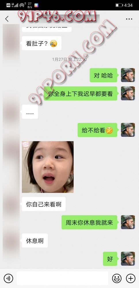 Screenshot_20210218_163439_com.tencent.mm.jpg