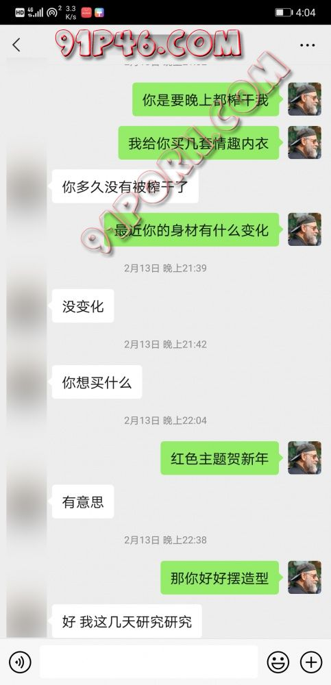 Screenshot_20210218_160401_com.tencent.mm.jpg