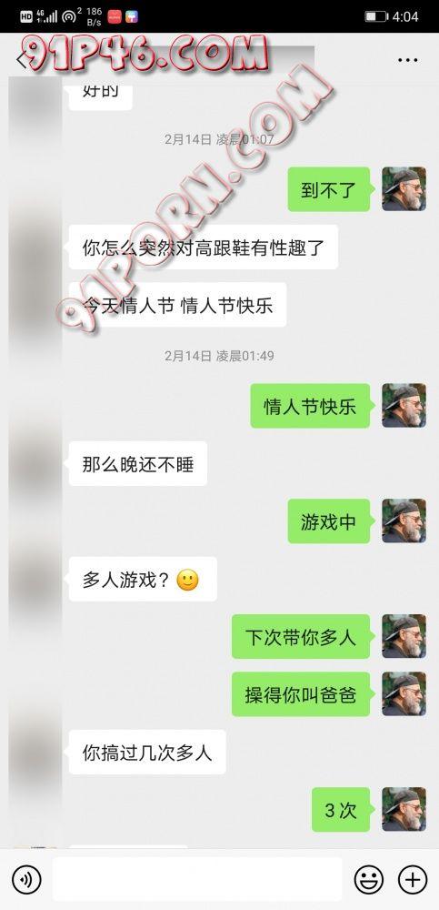 Screenshot_20210218_160446_com.tencent.mm.jpg