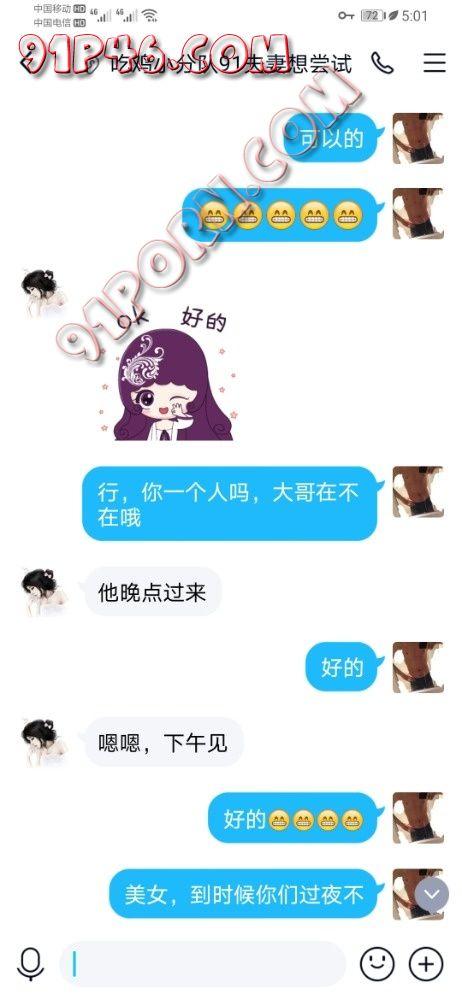 Screenshot_20210512_170140_com.tencent.mobileqq.jpg
