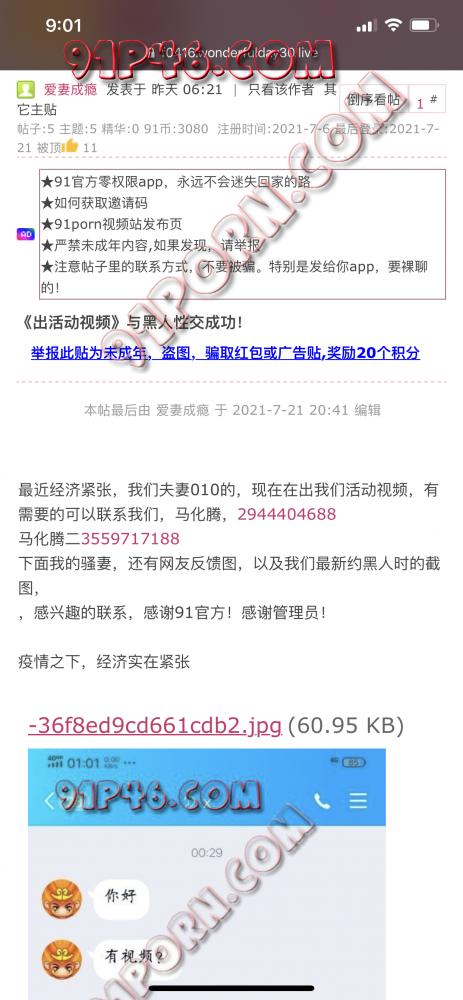 A4B63B7B-50CC-4562-A220-F157BD212842.png